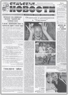Официальный сайт краснодарской краевой коллегии адвокатов