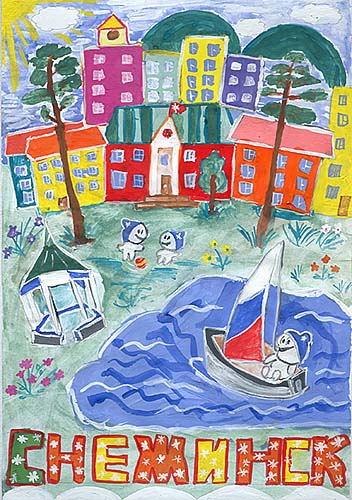 Конкурс детских рисунков о городе