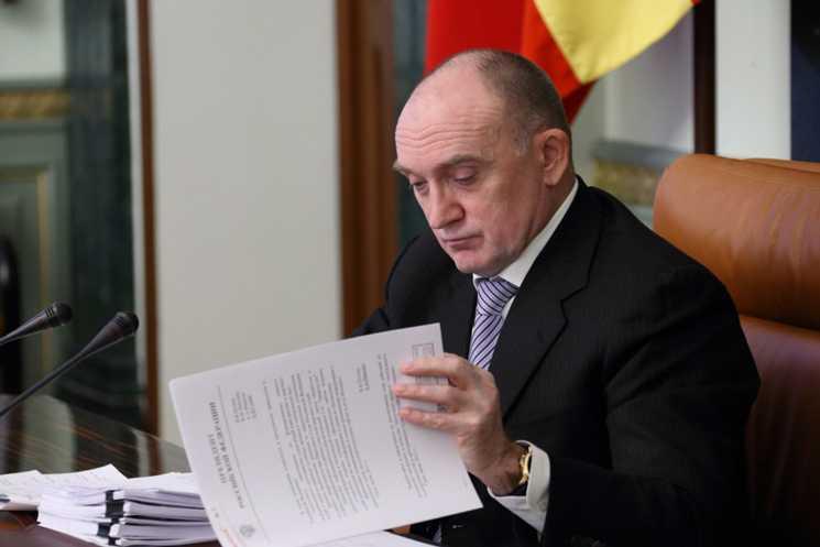 Проект бюджета Челябинской области на 3-х летний период сформирован