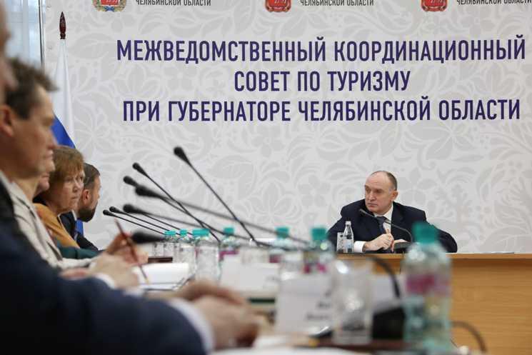 Новый маршрут впарке «Тургояк»— всё ради развития туризма наЮжном Урале