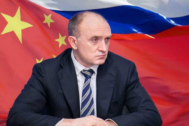 Челябинская область получила статус региона-почетного гостя ЭКСПО вХарбине