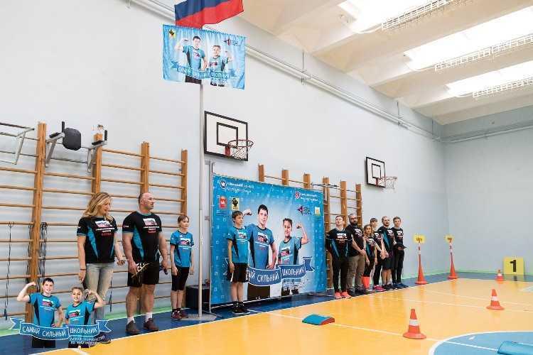 ВЧелябинске начался третий сезон состязаний «Самый сильный школьник»