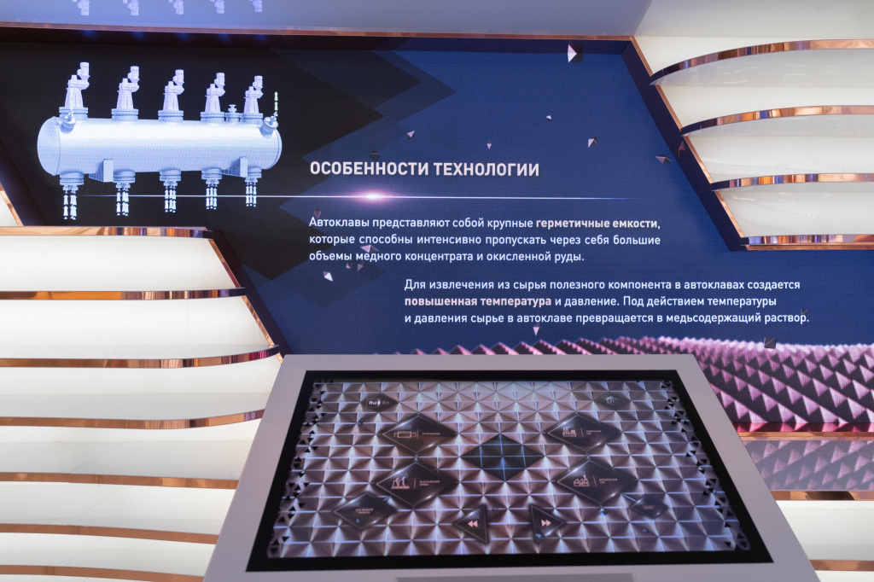 РМК планирует в 2021-ом году производить катодную медь нановом заводе