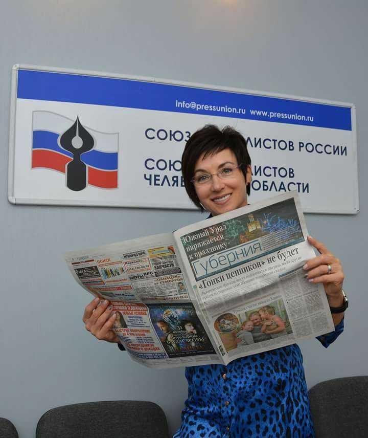 Ушла изжизни председатель Союза корреспондентов Челябинской области
