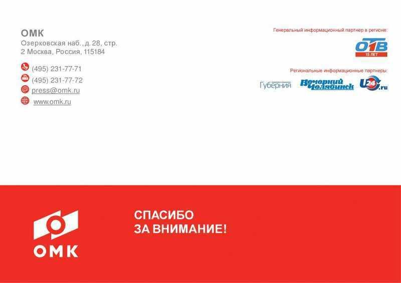 5db5663222314799c122c592fc780cf7-7.jpg