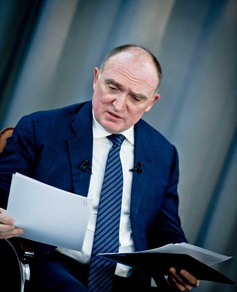 Объемы производства вЧелябинской области увеличились на4,5%