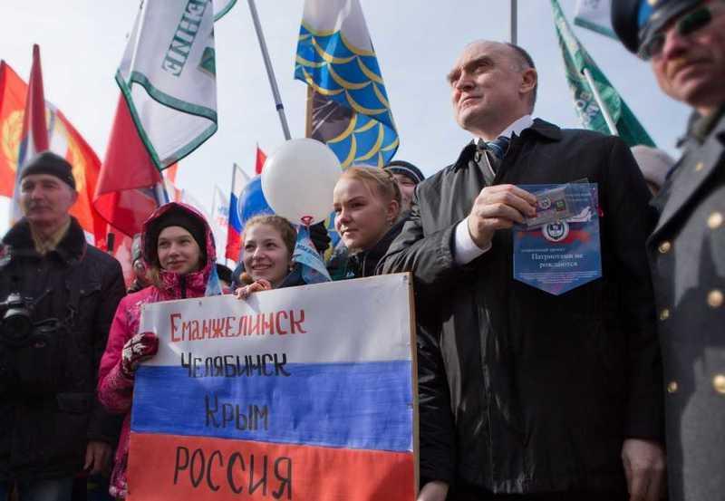 Сегодня вЧелябинске состоится традиционный митинг вподдержку крымчан