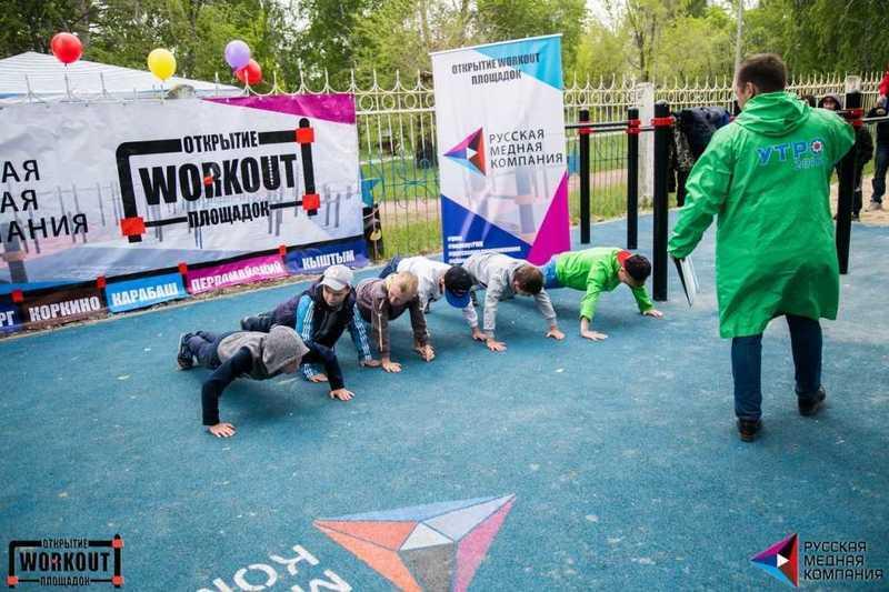 Подарок для спортсменов: вЧелябинске открылась еще одна площадка для воркаута