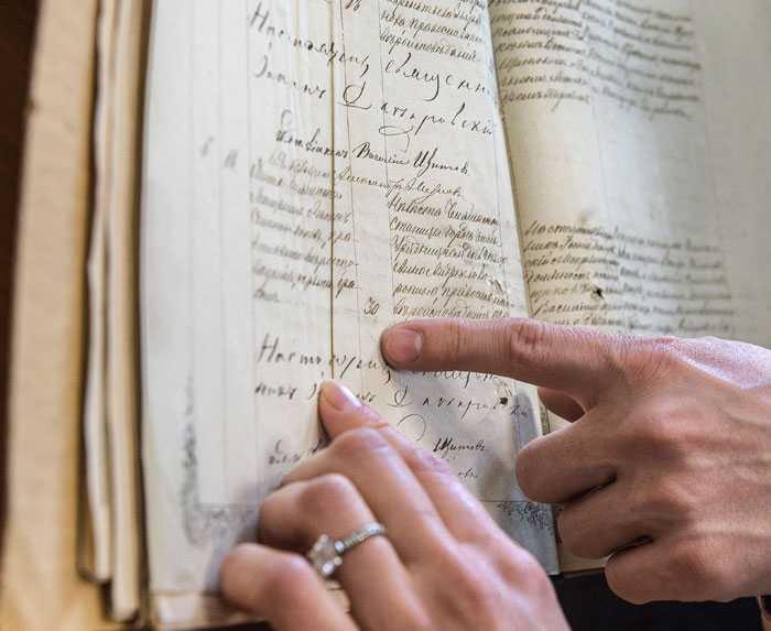 _DSC3959 В архив Челябинска переданы церковные книги, которые помогут найти своих предков История и краеведение Челябинская область